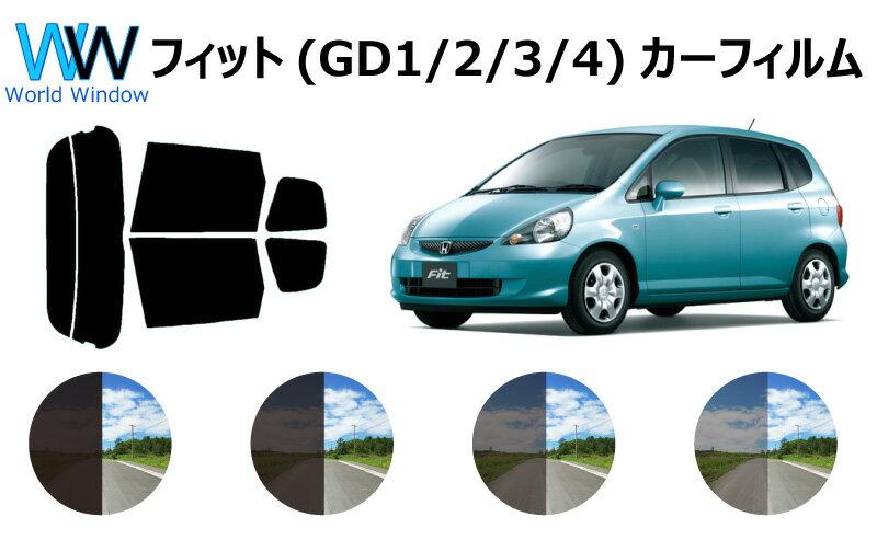 日除け用品, カーフィルム  GD1234 UV (99) ( )