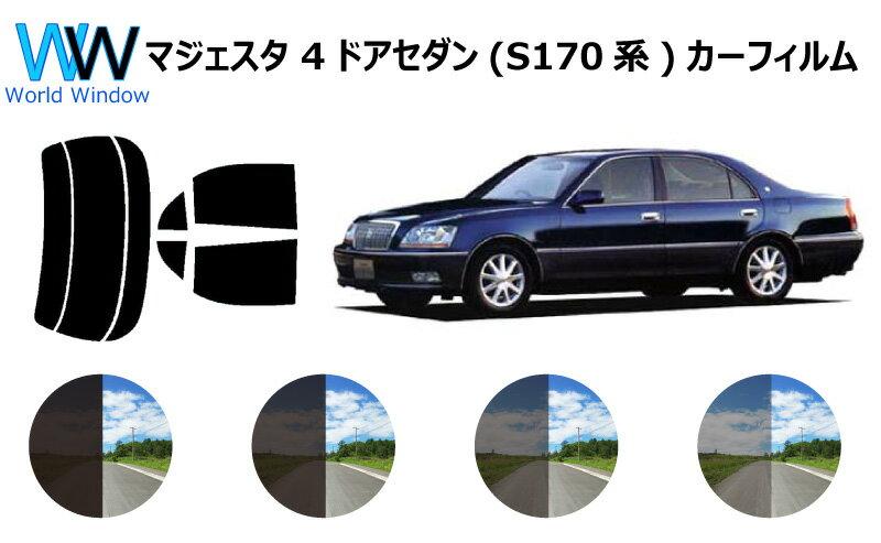 日除け用品, カーフィルム  4 UZSJZS171173175177 UV (99) ( )