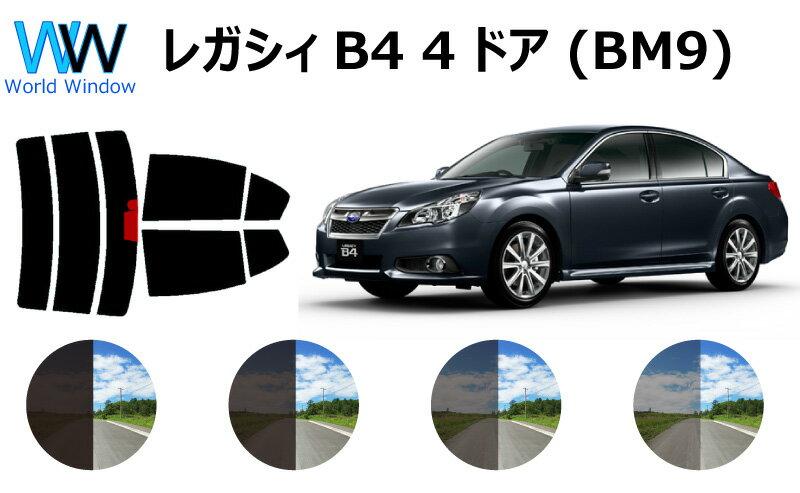 日除け用品, カーフィルム B4 4 (BM9) UV (99) ( )