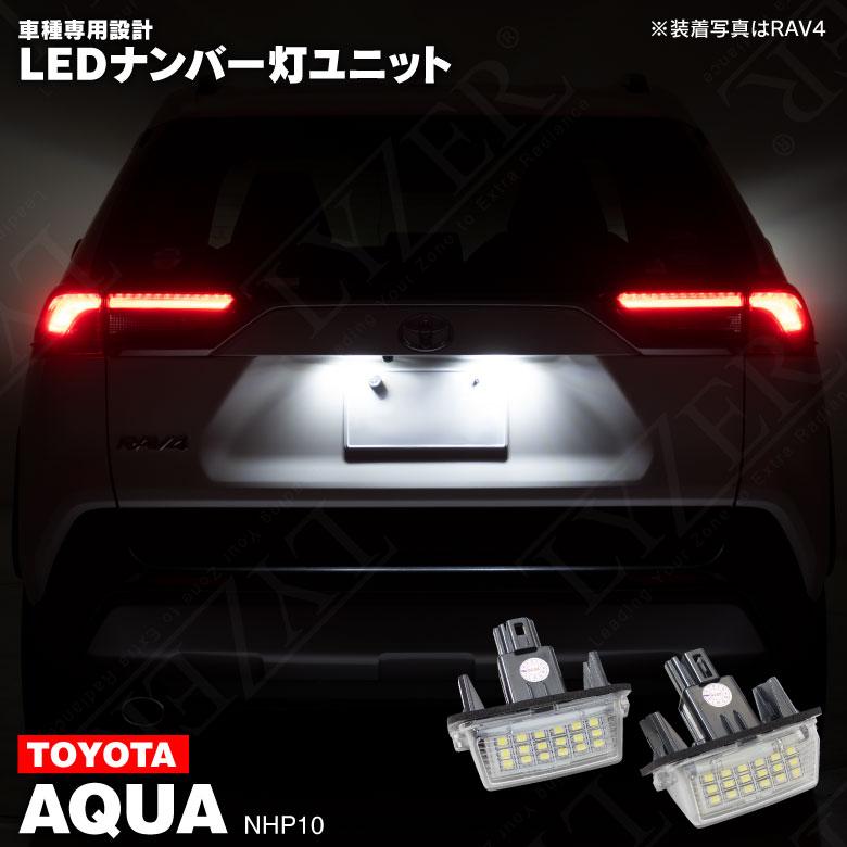 ライト・ランプ, その他 AQUA NHP10 H23.12 LED 36 21set NHP10