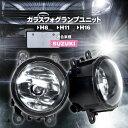 ジムニー / シエラ JB64w / JB74w 純正交換 フォグランプユニット 耐熱ガラス仕様!純