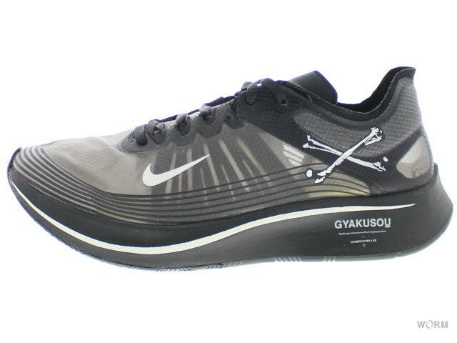 メンズ靴, スニーカー NIKE ZOOM FLY GYAKUSOU ar4349-001 blacksail-mineral yellow