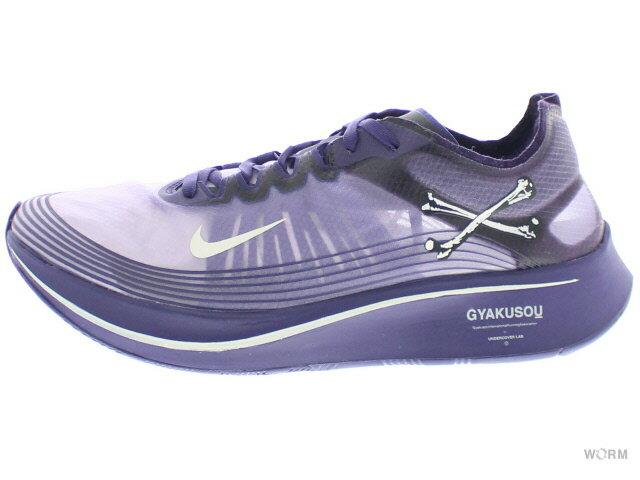 メンズ靴, スニーカー NIKE ZOOM FLY GYAKUSOU ar4349-500 inksail-dark grey-black