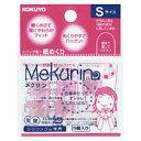 コクヨ「リング型紙めくり(メクリン)透明ピンク・Sサイズ」(メク-20TP)