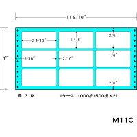 東洋印刷「連続伝票用紙(ナナフォーム・レギュラータイプ)」(M11C)