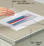 コクヨ デスクマット軟質 非転写 下敷き付き 1047x717mm マ-415M