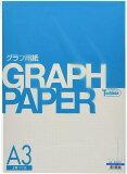 SAKAEテクニカルペーパー グラフ用紙 A3 9.1mm 方眼 上質紙 81.4g/m2 50枚 アイ色 A3-911