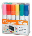 パイロット 水性顔料マーカー Juice Paint ジュース ペイント 細字 12色セット SJP-240FN-12C