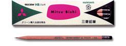 三菱鉛筆「エコロジー鉛筆・消しゴム付(9852EW)」