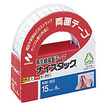 商品リンク写真画像:楽天さんの普通の両面テープ ※巾木コーナーキャップ固定には使わない参考テープ