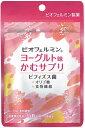ビオフェルミン ヨーグルト味 かむサプリ ビフィズス菌 オリゴ糖 乳酸菌 食物繊