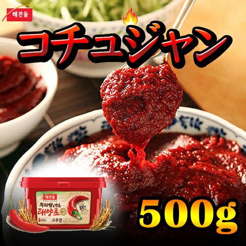 CJ ヘチャンドル コチュジャン 500g 唐辛子味噌 味噌 韓国調味料 韓国食品