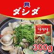 【送料無料】メール便発送 CJ 貝ダシダ 300g チョゲ あさり出し ダシダスープ 貝だしの素 韓国調味料 韓国食品
