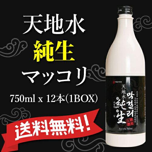 【クール便・送料無料】天地水[生]マッコリ(750ml)x1BOX(12本)/生マッコリ/マッコリ/酒/お酒/伝統酒/韓国酒