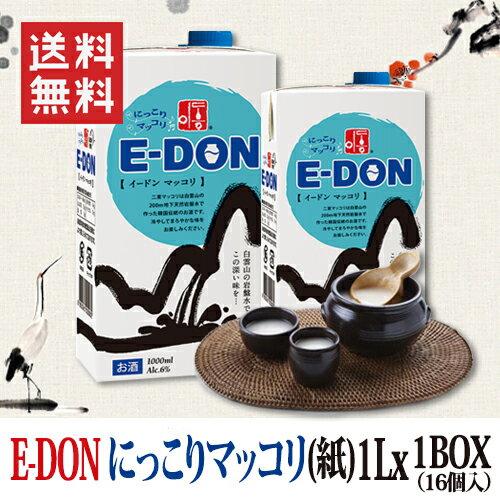 E-DON 二東マッコリ(紙パック)1Lx1BOX(16個)/酒/お酒/韓国酒/韓国お酒/韓国マッコリ/...