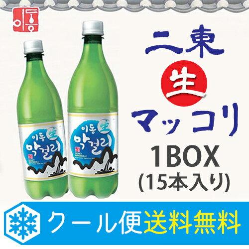【クール便・送料無料】E-DON 二東[生]マッコリ(750ml)x1BOX(15本)/E-DON生マッコリ/生マッコリ/マッコリ/酒/お酒/伝統酒/韓国酒
