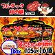 【バーゲンセール】【送料無料】【激辛】ブルダック炒め麺 カップ麺 105g×1BOX(16…