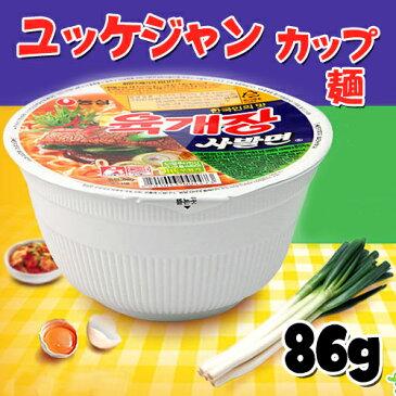 ユッケジャン サバル麺 カップ麺 (86g)x1個/韓国ラーメン/インスタントラーメン/ラーメン/らーめん/カップラーメン