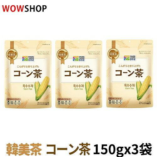 韓国惣菜, その他  (150g)x3