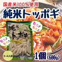 ◆珍味堂 純米 トッポギ(600g)x1個◆トック/トッポギ/トッポッキ/おやつ/お餅/韓国餅/国産米/韓国食品/韓国料理/韓国食材/簡単料理/業務用
