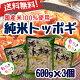 【送料無料】◆珍味堂 純米 トッポギ 600gx3個 ◆トック/トッポキ/トッポッキ/おや…
