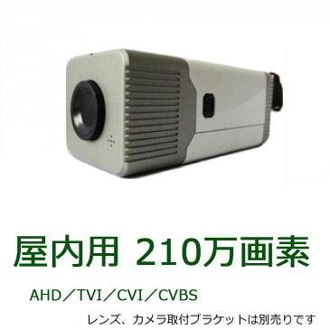 【HD-TVIカメラ】 屋内用 1080P フルHDボックスカメラ ITC-JK600 AHD、TVI、CVI、アナログ(CVBS)対応 解像度1080P フルハイビジョン (防犯カメラ hdtvi itcjk600 boxカメラ)