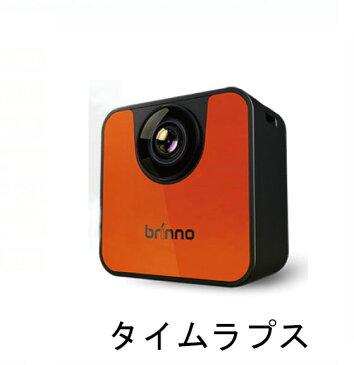 Wi-Fi対応タイムラプスビデオ TLC120 BRINNO(ブリーノ) 写真じゃない、ビデオでもない、新しい思い出の残し方(tlc-120 100万画素 カメラ インターバル)