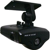 【NX-DR01】 安心の日本製!NEXTEC車輌事故録画カメラ ドライブレコーダー (NXDR01)