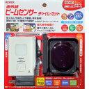 防犯カメラ ソーラー WIFI 最大265万画素 日本製 合法(免許有) トレイルカメラ 太陽光発電 国内自社工場生産 ネットワーク ワイヤレス 監視カメラ 太陽光 スマホ 遠隔監視 亀ソーラー