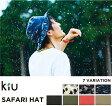 【公式】【2017SS】KiU safari hat【特典付き】