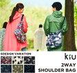 【公式】【2017SS】KiU 2way shoulder bag【ミニポーチ付き】