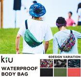 【公式・ランキング1位】【2017SS・送料無料】KiU waterproof body bag【特典付き】