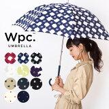 【Wpc.公式】 キャットテール手元7 【傘 雨傘 長傘 雨晴兼用 レディース】