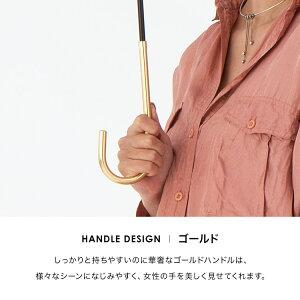 【Wpc.公式】スカーフボーダー【傘雨傘長傘雨晴兼用レディース】