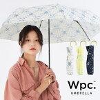 【Wpc.公式】 タイルフラワー mini 【傘 雨傘 折りたたみ傘 雨晴兼用 レディース】