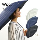 【Wpc.公式】 遮光 リボンボーダー 【傘 日傘 長傘 晴雨兼用 レディース】