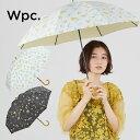 【全商品P2倍】遮熱 遮光 傘 日傘 折りたたみ傘 晴雨兼用 レディース バードゲージ バイカラーチェック mini 送料無料