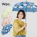 遮熱 遮光 傘 日傘 長傘 晴雨兼用 レディース ガーデン 送料無料