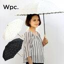 遮熱 遮光 傘 日傘 長傘 晴雨兼用 レディース マーガレットレース