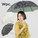 【Wpc.公式】 T/C 遮光 バーズ 【傘 日傘 長傘 晴雨兼用 レディース】