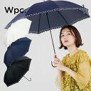 遮熱 遮光 傘 日傘 長傘 晴雨兼用 レディース フレームスタースカラップ刺繍