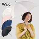 【Wpc.公式】 遮光 星柄スカラップ 【傘 日傘 長傘 晴雨兼用 レディース】