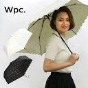 遮熱 遮光 傘 日傘 折りたたみ傘 晴雨兼用 レディース マーガレットレース mini