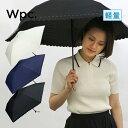全商品P5倍 軽量 遮熱 遮光 傘 日傘 折りたたみ傘 晴雨兼用 レディース プチスター mini