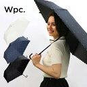 遮熱 遮光 傘 日傘 折りたたみ傘 晴雨兼用 レディース 遮光 ジェムリボン mini