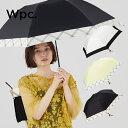 遮熱 遮光 傘 日傘 折りたたみ傘 晴雨兼用 レディース バードゲージ バイカラーチェック mini 送料無料