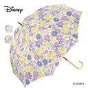 Wpc. ディズニー 長傘 2種類 プリンセス アリエル ラプンツェル Disney 傘 撥水 はっ水 雨傘 晴雨兼用 レディース 女性 雨 おしゃれ フラワー ドリーミング リトルマーメイド 送料無料