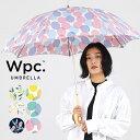 【Wpc.公式】 雨傘 オリーブ ムナ 傘 長傘 58cm はっ水 撥水 レディース 晴雨兼用 通勤...