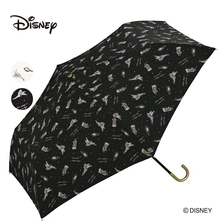 ギフト対象 Wpc. ディズニー 折りたたみ傘 ティンカー・ベル Disney ミニ 傘 撥水 はっ水 雨傘 晴雨兼用 レディース 女性 雨 おしゃれ ティンカーベル ピーターパン