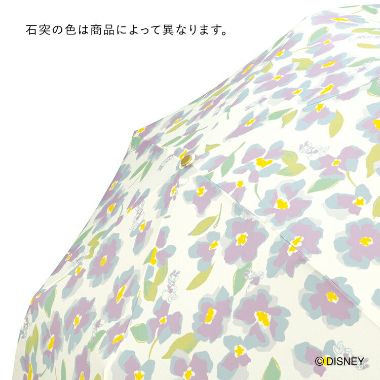 【Wpc.公式】 ミニーマウス デイジーダック ブルーム mini 【傘 雨傘 折りたたみ傘 晴雨兼用 レディース】